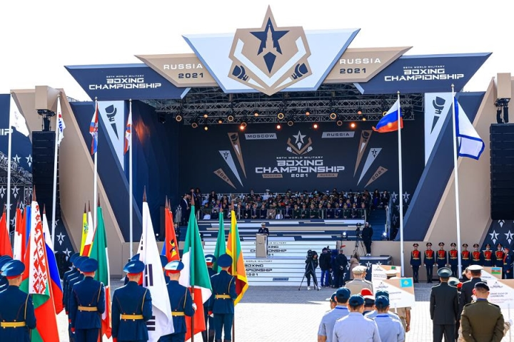 58th World Military Boxing Championships Officially Open in Moscow - Boxing  News